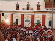Balcón del Pueblo