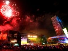 Concierto Bicentenario