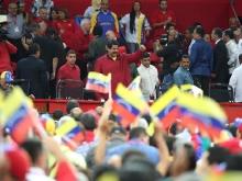 Poliedro de Caracas