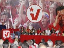 Presidente Hugo Chávez en reunión ampliada de la Dirección Nacional del PSUV