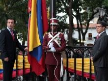 Izada de la Bandera Nacional