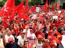 ¡Venezuela se respeta!