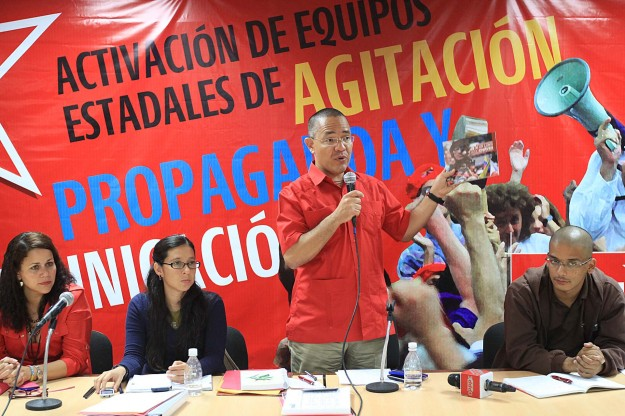 Foto: Prensa PSUV/ Ernesto Morgado