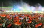 Frende Sandinista celebrando la victoria.